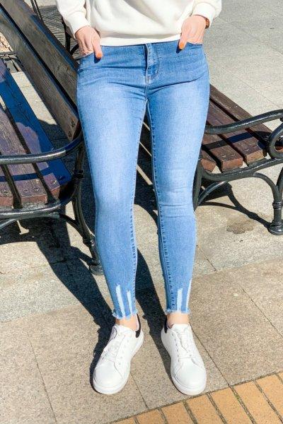 SPODNIE jeans premium denim push-up