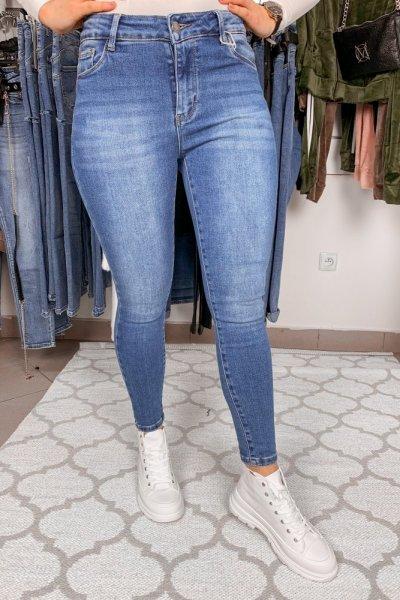 SPODNIE jeansy MISS CURRY